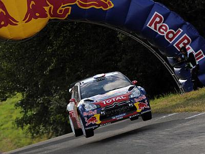 Ралли Германии WRC