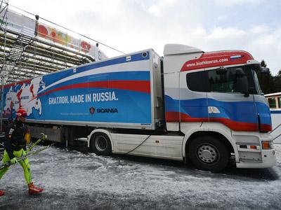 Вакс-грузовик