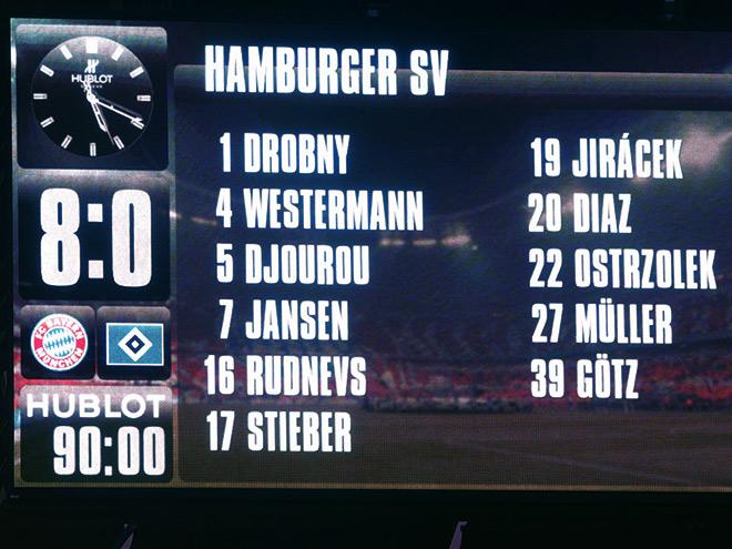 «Бавария» – «Гамбург»
