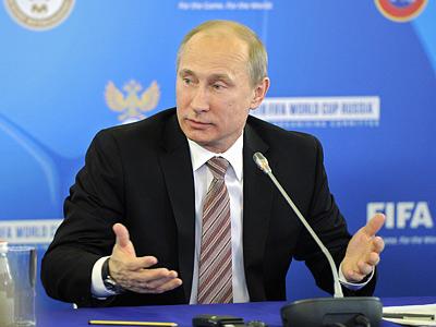 Путин поздравил РФС с юбилеем