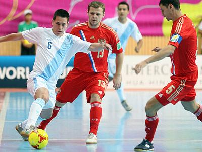 Россия – Гватемала – 9:0