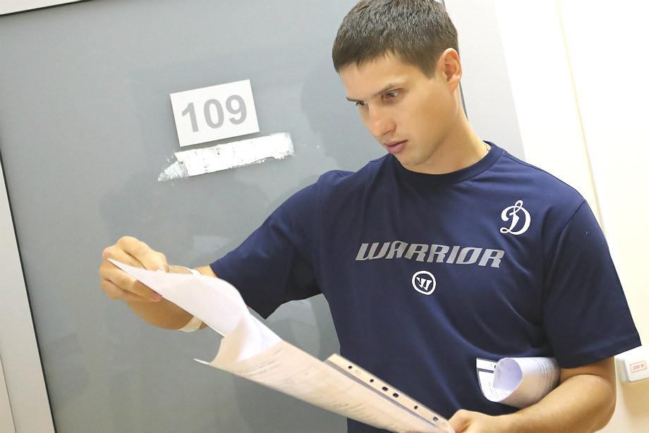 Вадим Шипачёв, ХК «Динамо» (Москва)