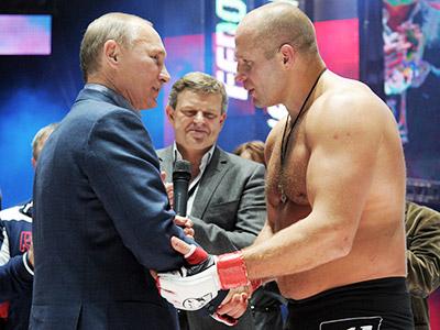 Владимир Путин и Фёдор Емельяненко