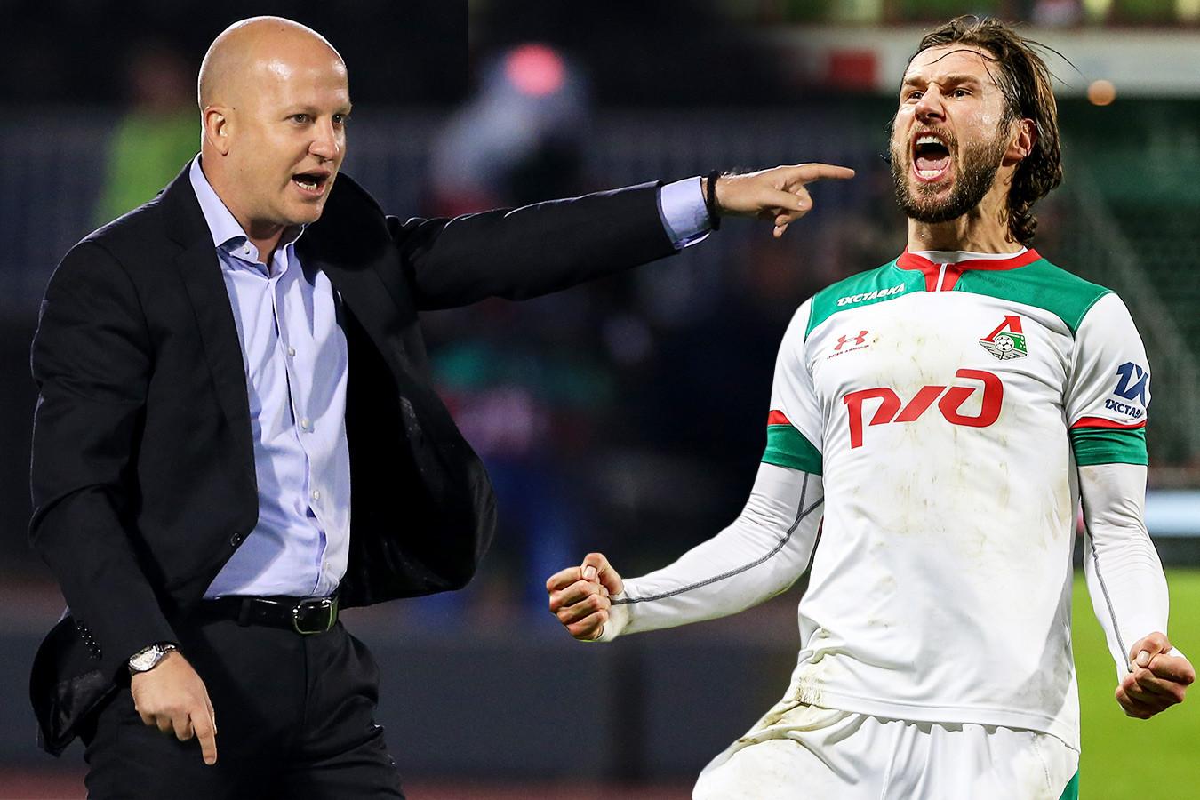 Локомотив футбольный клуб москва тренер ночному клубу 2 года