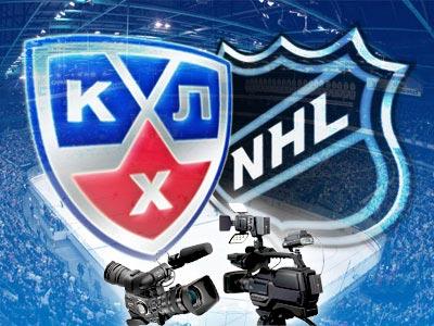 КХЛ VS НХЛ. Телевидение. Часть 2