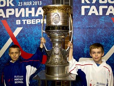 Чемпионский кубок КХЛ приехал в Тверь