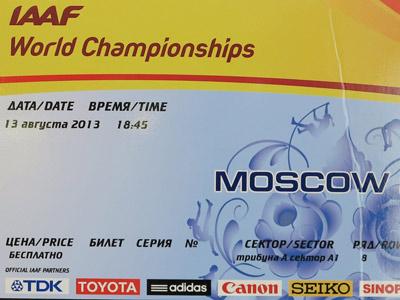 Москва принимает чемпионат мира по лёгкой атлетике