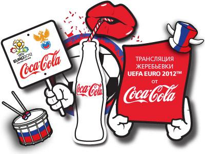 Трансляция жеребьёвки UEFA EURO 2012™ от Coca-Cola