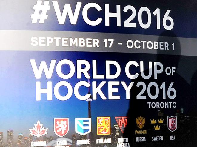 Кубок мира по хоккею—2016