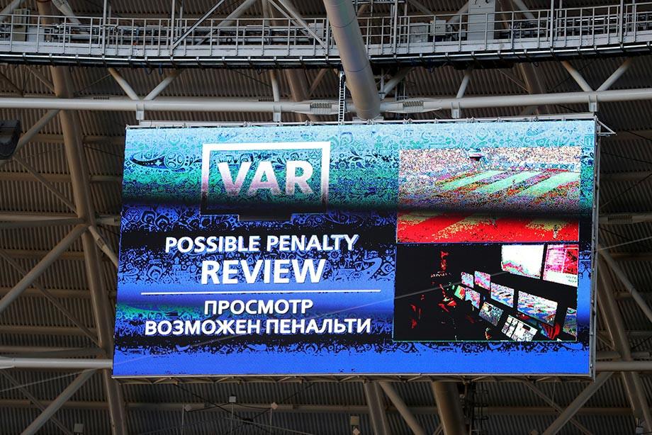 Алаев: «Система VAR должна быть применена в9 играх нового сезона»