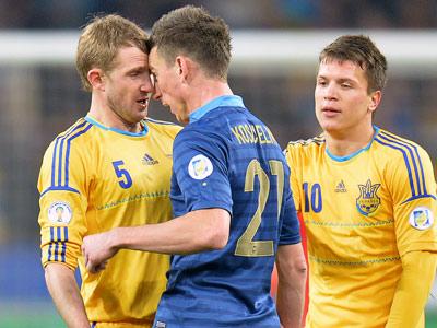 Фотособытия матча Украина - Франция