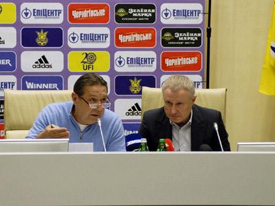 Суркис и Коньков провели пресс-конферению