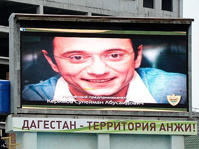 Главные российские сделки 2011 года