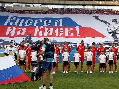 России Евро-2012 интересен