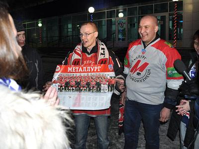 «Торпедо» и болельщики прилетели в Новокузнецк