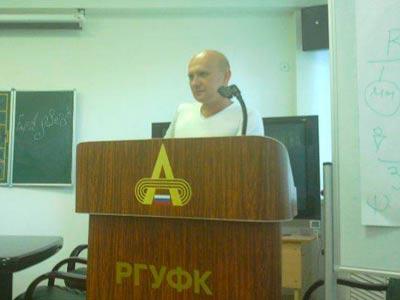Илья Расковалов
