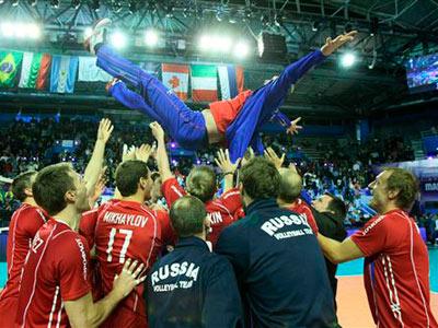 Сборная России выиграла Мировую лигу