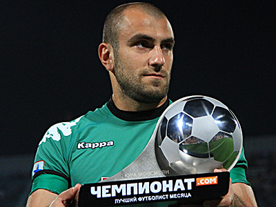 Мовсисян получил приз лучшему игроку августа