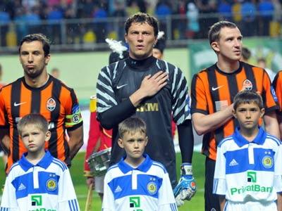 Вратарь «Шахтёра» - о матче с «Динамо»
