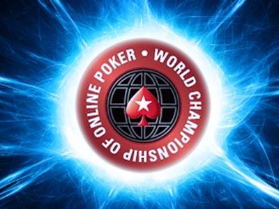 PokerStars в преддверии WCOOP проводит серию фрироллов в соцсетях
