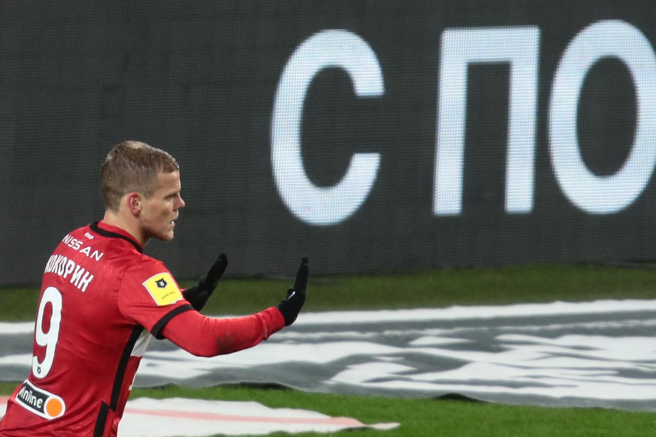 Гендиректор Рубина прокомментировал слухи об интересе клуба к Александру Кокорину
