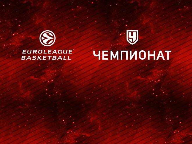 «Чемпионат» стал представителем Евролиги в России