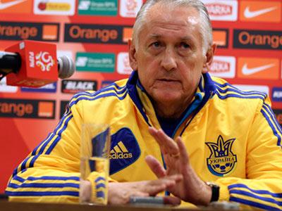 Пресс-конференция наставника сборной Украины