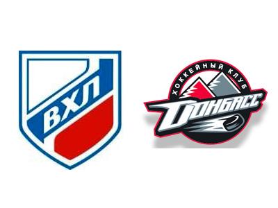 Донецкий хоккей: от Твердовского и до ВХЛ