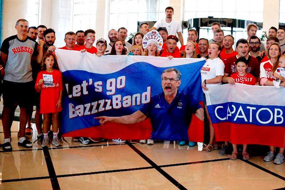 Чемпионат мира по баскетболу 2019, как болельщики развлекали сборную России