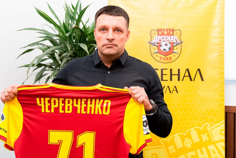 Игорь Черевченко