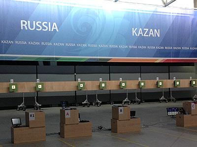 На Универсиаде стартуют соревнования по стрельбе