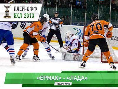 «Лада» стала четвертьфиналистом плей-офф ВХЛ