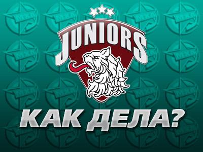 Рижский «Юниорс» занял 8-е место в МХЛ-Б
