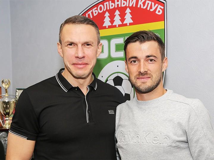 Анте Вукушич