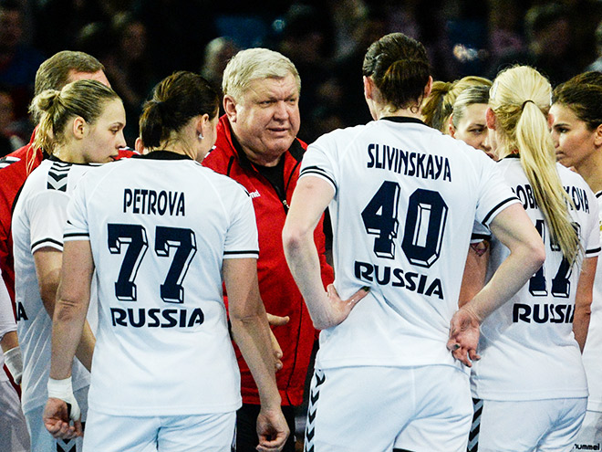 Сборная России по гандболу