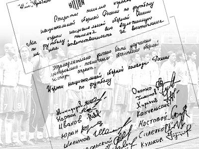 """17 лет """"письму четырнадцати"""""""