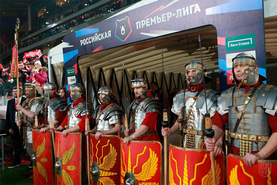 «Римские легионеры» на игре с «Зенитом»