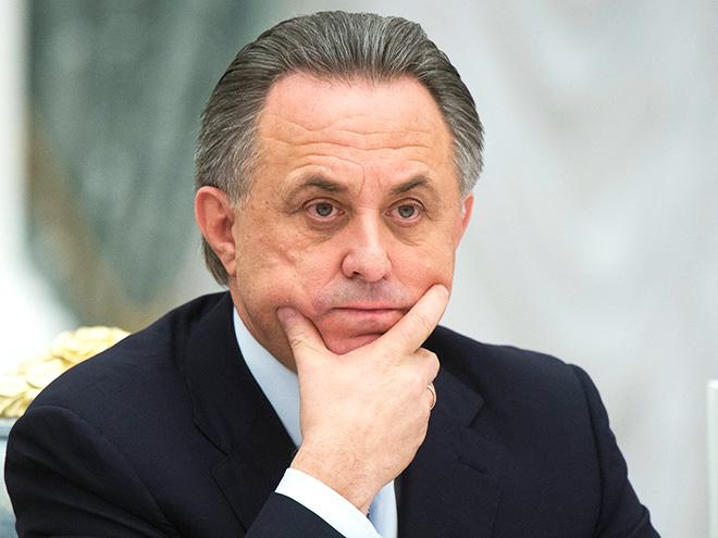 Виталий Мутко о бюджете РФС, Евро-2016, агентах и новом тренере «молодёжки»