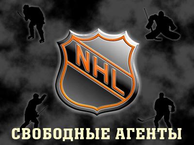 """Лучшие """"торговцы"""" НХЛ"""