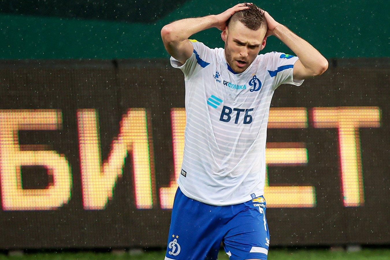 Московское «Динамо» лишилось шансов на попадание в еврокубки