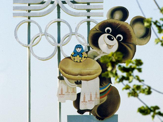 Олимпиада-80 в Москве. События 11-го дня