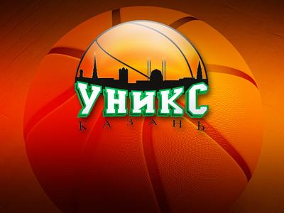 На старте сезона. УНИКС