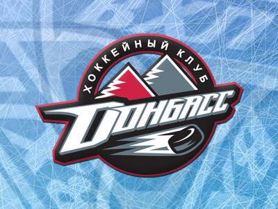 Хоккейный клуб «Донбасс» – шестикратный чемпион Украины!