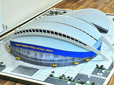 В Астане форсируют решение вопроса о строительстве новой арены