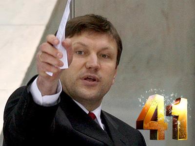 Вячеславу Буцаеву – 41!