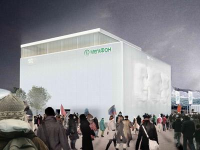 «МегаФон» - о планируемой работе на Олимпиаде