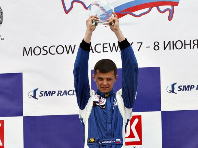 Андрей Масленников