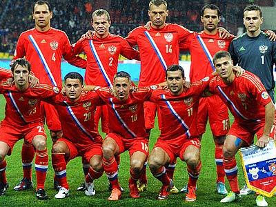 Сборная России перед матчем с Португалией