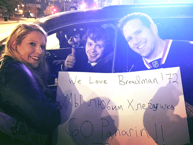 Панарин, Овечкин и Тарасенко – в обзоре соцсетей НХЛ