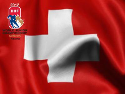 Представляем соперника. Швейцария